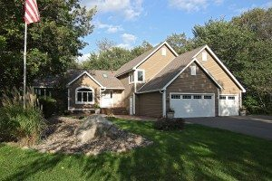 Fabulous Inver Grove Heights Home