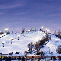 Buck Hill Skiing Burnsville MN